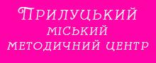 prilmmc.at.ua